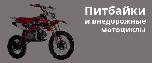 1f696b89b1b1e Магазин скутеров и мопедов Scootermarket. Продажа скутеров ...